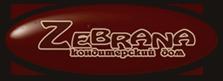 Кондитерский дом Zebrana