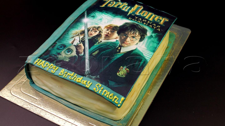 """Детский торт с фотопечатью """"Любимая книга"""""""